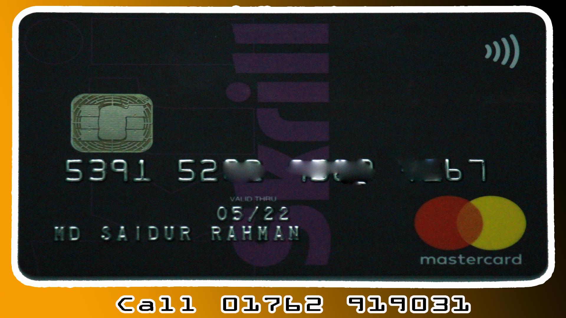 Skrill Plastic Card
