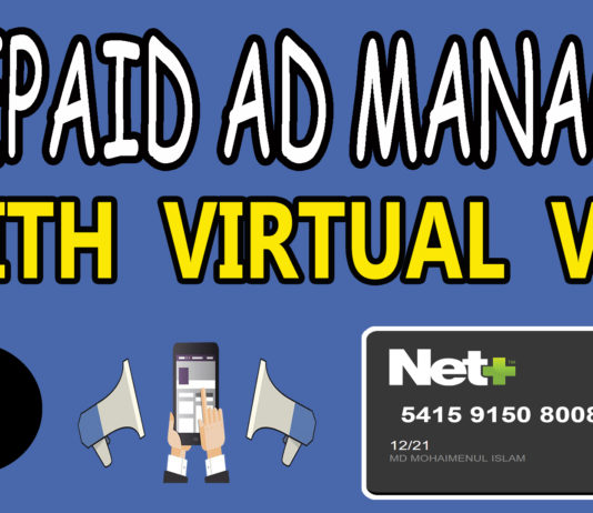 Facebook Prepaid Ad Manager