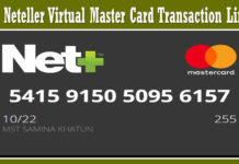Neteller Virtual Master Card